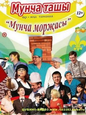 Баянист Ринат Валеев